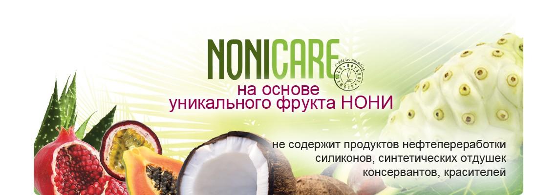NoniCare