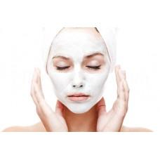 Альгинатная маска Отбеливающая для тонуса кожи (Франция), 30 г