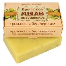 """Натуральное Крымское мыло """"Ромашка и бессмертник"""""""