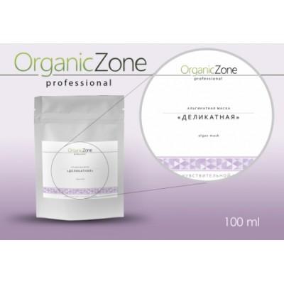 """Альгинатная маска для чувствительной кожи """"Деликатная"""", 100 мл (Organic Zone)"""