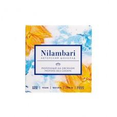 Шоколад авторский молочный на овсяном молоке без сахара Nilambari, 65 г
