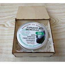 Бальзам для бороды Горький Шоколад в подарочной коробке, 80 грамм