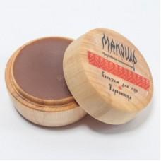 Бальзам для губ Чаровница, с шоколадом, 20 гр