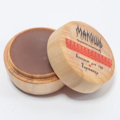 Бальзам для губ Чаровница, с шоколадом, 20 гр (Макошь)