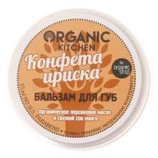"""Бальзам для губ """"Конфета Ириска"""", 15 г (Organic Kitchen)"""
