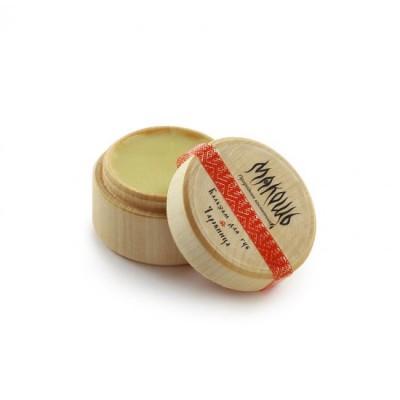 Бальзам для губ Чаровница, с медом (20 гр) (Макошь)