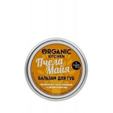 """Бальзам для губ """"Пчела Майя"""", 15 г (Organic shop)"""