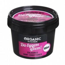 """Бальзам для окрашенных волос """"Да будет цвет!"""" Organic Shop"""