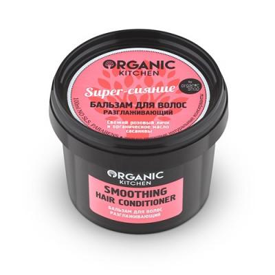 """Бальзам для волос разглаживающий """"Super-сияние"""" Organic Shop, 100 г"""