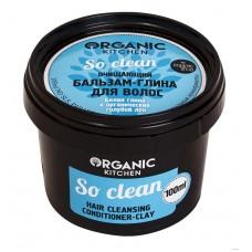 """Очищающий бальзам-глина """"So Clean"""" Organic Kitchen, 100 мл"""
