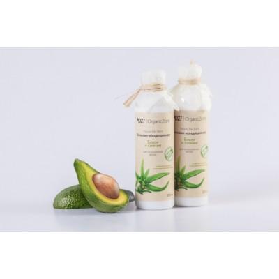"""Бальзам для окрашенных волос """"Блеск и Сияние"""", 250 мл (Organic Zone)"""