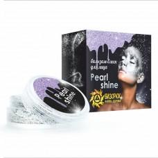 Бальзам-блеск для лица «Pearl shine» 10 мл (Бизорюк)