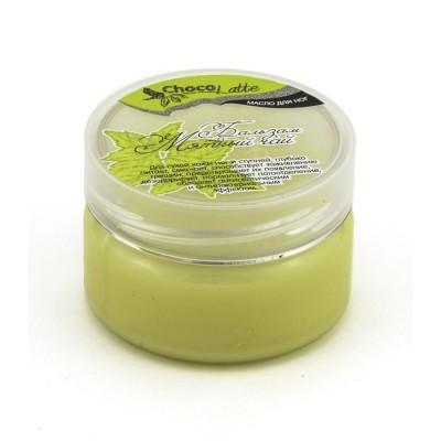 Бальзам-масло для ног МЯТНЫЙ ЧАЙ для сухой кожи, от трещинок и потливости ног, 60 мл (ChocoLatte)