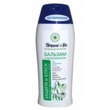 Бальзам ополаскиватель «Нежный лен» Защита и Блеск, для нормальных волос, 250 мл