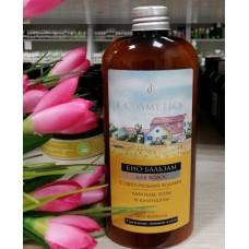 Био-бальзам La vie est belle с цветочными водами лаванды, розы и календулы, 250 мл