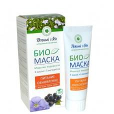 """Био-Маска """"Питание и Обновление"""" для всех типов кожи лица, 75 мл"""