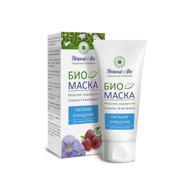 Био-Маска Питание и Очищение для жирной кожи, 75 мл (Нежный Лен)