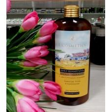 Био-шампунь La vie est belle с цветочными водами лаванды, розы и календулы, 250 мл
