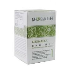 """Биомаска (фито-минеральный комплекс) для лица """"Биобьюти"""" № 1, Лифтинг, 50 г"""