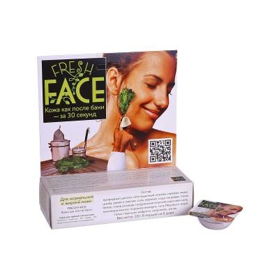 """Скраб """"Fresh Face"""" для глубокой очистки для сухой кожи, 18 гр."""