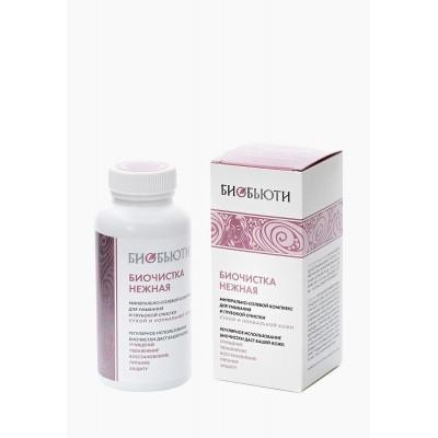 Биочистка Нежная для лица (минерально-солевой комплекс) Биобьюти, 200 грамм