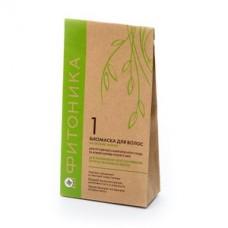Биомаска для волос на основе талька Фитоника №1 для Увлажнения и восстановления блеска, 150 г (Биобьюти)