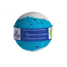 Бурлящий шарик для ванны Морской коктейль