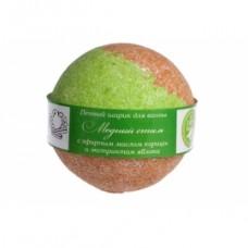Бурлящий шарик для ванн с пеной Модный стиль (яблоко с корицей)