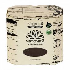 ЧагоЧай со Смородиной 150 г в коробке (Sibereco)