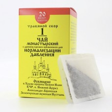 Натуральный чай Монастырский №1 Нормализация давления, 20 фильтр-пакетов