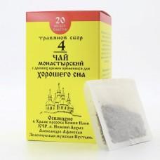 Натуральный чай Монастырский №4 Хорошего Сна, 20 фильтр-пакетов