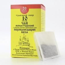 Натуральный чай Монастырский №10 Нормализация веса, 20 фильтр-пакетов