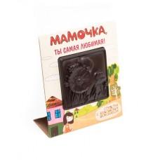 """Шоколадная открытка """"Мамочка, ты самая Любимая"""""""