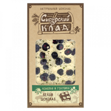 "Белый шоколад, Конопля и Голубика ""Сибирский Клад"", 100 г"