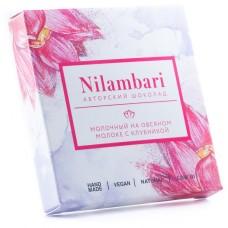 Шоколад авторский молочный на овсяном молоке с клубникой Nilambari, 65 г