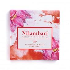 Шоколад авторский нежный на кэробе с ванилью Nilambari, 65 г