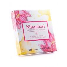 Шоколад авторский на кэробе с клубникой и бананом, 65 г (Nilambari)