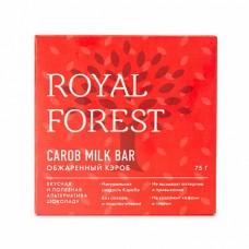 Натуральный шоколад из обжаренного кэроба Carob milk bar Royal Forest, 75 г