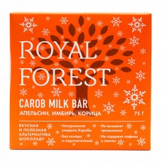 "Натуральный шоколад ""Апельсин, имбирь, корица"" Carob milk bar Royal Forest, 75 г"