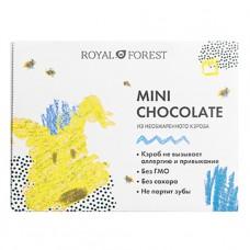 Шоколад Royal Forest Mini Chocolate из необжаренного кэроба, 30 гр