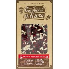 """Горький шоколад Вишня и жмых кедрового ореха """"Сибирский Клад"""", 100 г"""