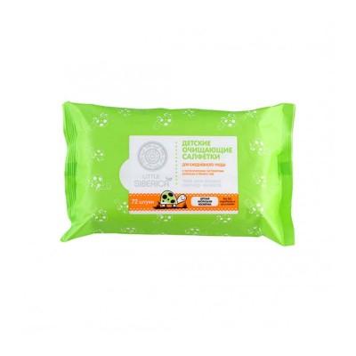Детские очищающие салфетки для ежедневного ухода с экстрактом ромашки, 10 шт., Little Siberica