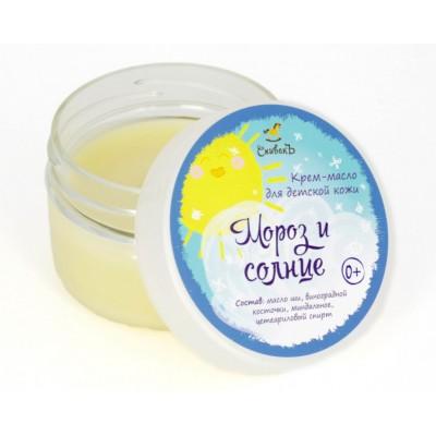 Детское крем-масло Мороз и солнце СпивакЪ, 50 г