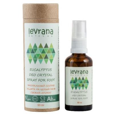 Натуральный дезодорант-спрей для ног Эвкалипт, 50 мл (Levrana)