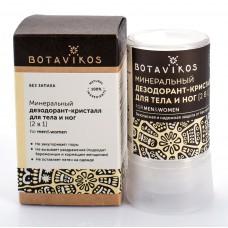 Минеральный дезодорант-кристалл для тела и ног 2 в 1, 60 г (Botavikos)