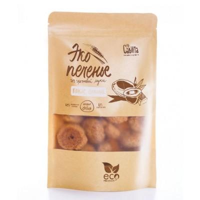 Эко Печенье из гречневой муки Кокос и Шоколад (280 гр) Савита