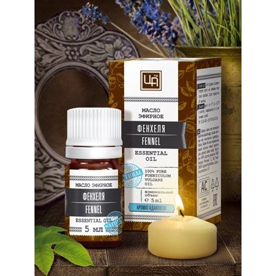 Эфирное масло Фенхеля, 5 мл (Царство ароматов)