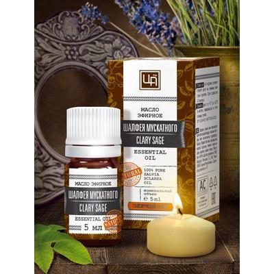 Эфирное масло Шалфея Мускатного, 5 мл (Царство ароматов)