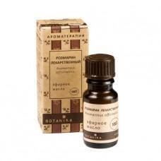 Эфирное масло Розмарина Лекарственного, 10 мл (Botanika)