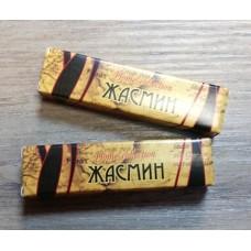 Эфирное масло Жасмина, 1,5 мл